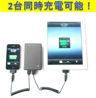 SnapCrab_NoName_2012-10-25_21-40-41_No-00.png