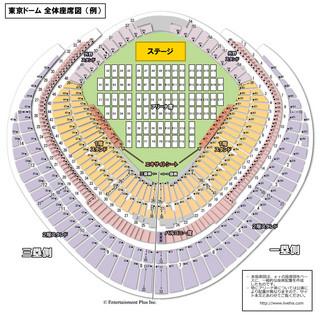 img_tokyodome_seat.jpg
